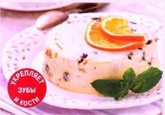 Творожное суфле с апельсиновой цедрой и сухофруктами