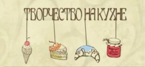 Видео.Творчество на кухне. Мармеладные конфеты