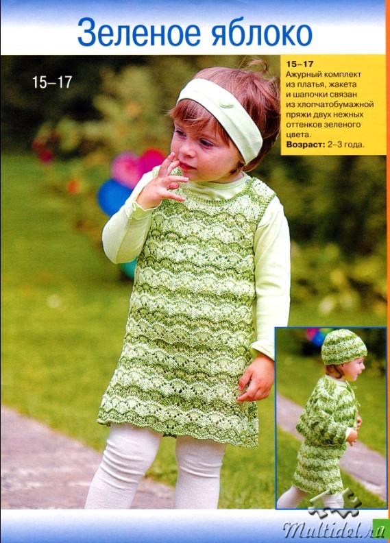 Петельки ру вязание для детей 1