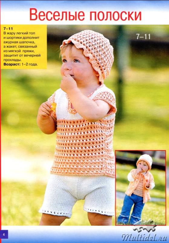 Петельки ру вязание для детей 73
