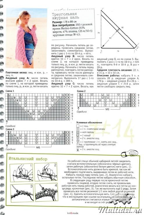Платочная вязка при круговом вязании