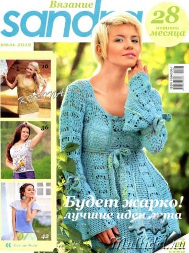 """Журнал по вязанию  """"Sandra""""  июль 2012г"""