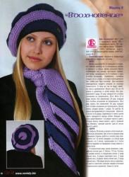 """Вязаные головные уборы """"От ТТ"""" №6 2012г"""