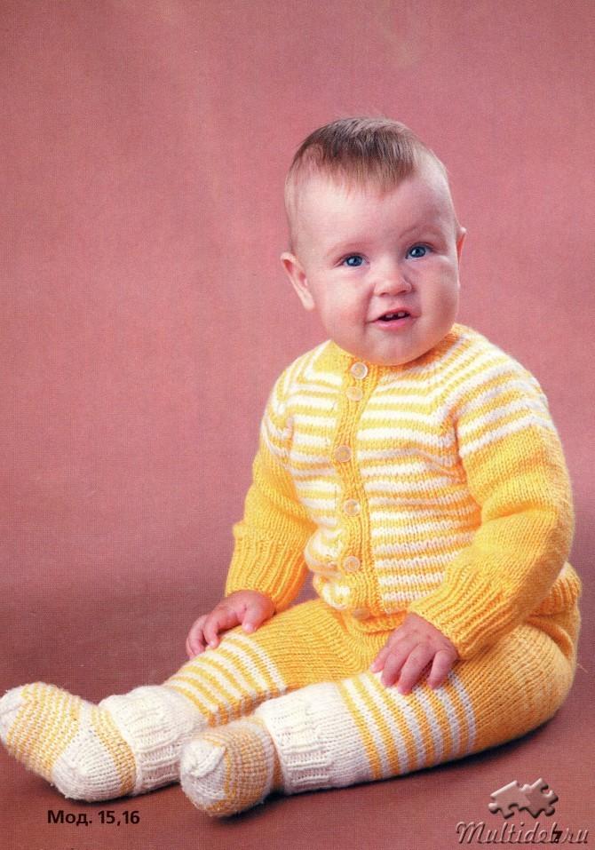 Вязание для мальчика до 2-х лет
