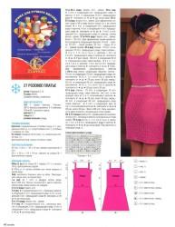 """Вязание. Журнал """"Sandra"""" декабрь 2012г"""
