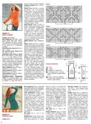 Журнал по вязанию вязание для вас условные обозначения 30