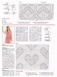 Журнал сабрина вязание крючком 2018 со схемами 61