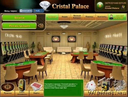 """Мир игры в казино """"Кристалл"""""""
