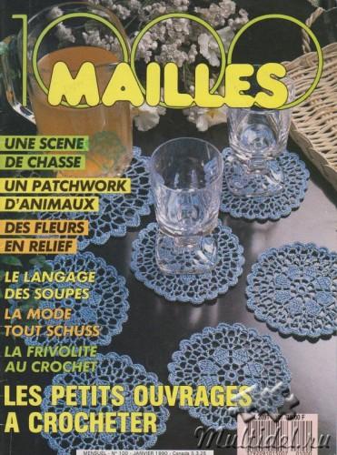 """Журнал по вязанию крючком """"1000 Mailles"""""""